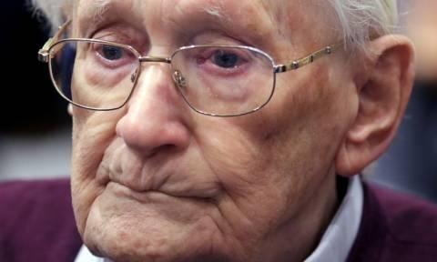 Γερμανία: Δικάζεται ο 94χρονος δεσμοφύλακας του Άουσβιτς που σκότωσε 170.000 ανθρώπους