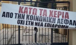 Ασφαλιστικό - Κρήτη: Οι δικηγόροι απέκλεισαν την είσοδο των δικαστηρίων στα Χανιά