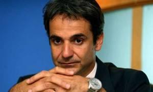 Κ.Μητσοτάκης: «Μαζί με την κοινωνία θα δημιουργήσουμε τη Ν.Δ του αύριο,τη νέα Ελλάδα της δημιουργίας