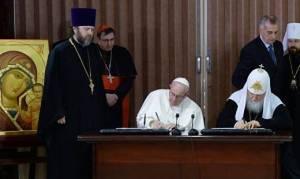 Πατριάρχης Μόσχας και Πάπας ζήτησαν την απελευθέρωση των απαχθέντων Μητροπολιτών