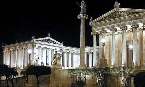 Περισσότερα από 4 εκατ. ευρώ σε υποτροφίες και βραβεία από το πανεπιστήμιο Αθηνών