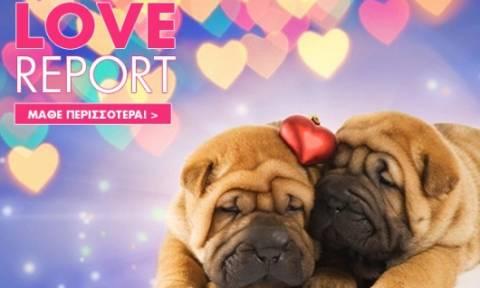 Valentine's Day 2016: Ερωτικό ωροσκόπιο για την ημέρα του Αγίου Βαλεντίνου