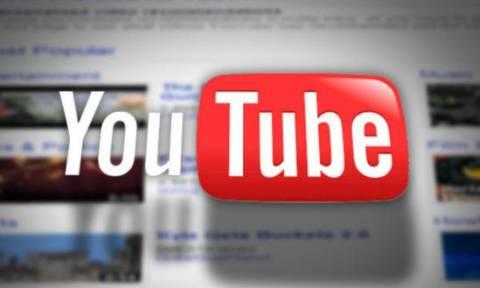 Σαν σήμερα το 2005 εγκαινιάζεται η ιστοσελίδα ανταλλαγής βίντεο YouTube