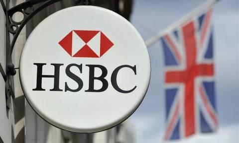 Στο Λονδίνο παραμένει η έδρα της HSBC