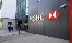 Η HSBC θα κρατήσει την έδρα της στο Λονδίνο