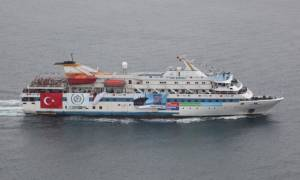 Κοντά σε συμφωνία Τουρκία - Ισραήλ για αποζημιώσεις για το «Μαβί Μαρμαρά»