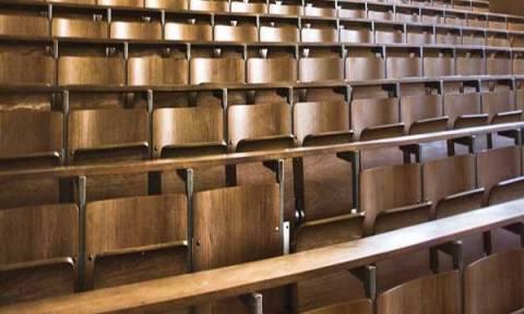 Μετεγγραφές φοιτητών: Την Τρίτη (16/2) τα πρώτα αποτελέσματα των ενστάσεων
