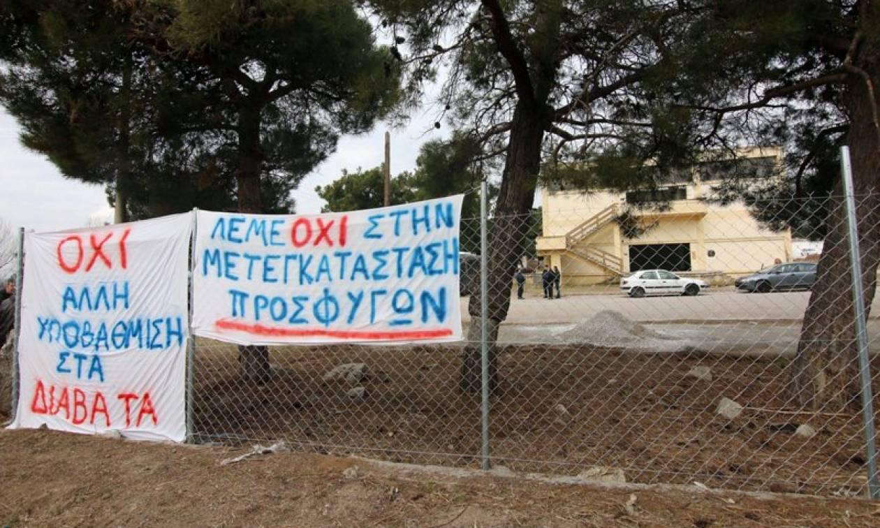 Διαβατά: Διαμαρτυριών συνέχεια κατά της δημιουργίας Κέντρου Μετεγκατάστασης Προσφύγων