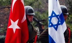 Τέλος στο ψυχροπολεμικό κλίμα ανάμεσα σε Τουρκία και Ισραήλ