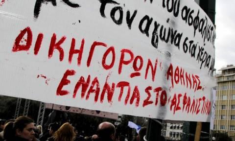 Παράσταση διαμαρτυρίας των επιστημονικών φορέων αύριο Τετάρτη