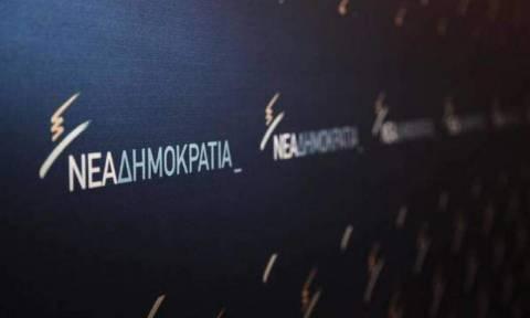 ΝΔ: Να καταδικαστούν από τον Τσίπρα οι δηλώσεις Βερναρδάκη