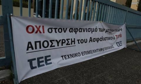 Παράσταση διαμαρτυρίας των επιστημονικών φορέων στο υπουργείο Υποδομών (photos - videos)