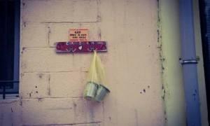 Αυτή είναι Ελλάδα! «Τοίχοι καλοσύνης» εξαπλώνονται παντού!
