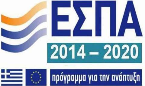 ΕΣΠΑ: Πλησιάζει το νέο πρόγραμμα για επιδοτήσεις έως 60.000 ευρώ σε νεοφυείς επιχειρήσεις