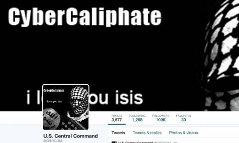 Υποχώρηση του ISIS στο διαδικτυακό πεδίο των μαχών του Twitter