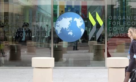 ΟΟΣΑ: Aναθεωρεί πτωτικά τις προβλέψεις του για την παγκόσμια οικονομία