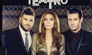 «Στα μαύρα» η σελίδα του Teatro και της Βανδή στο Facebook