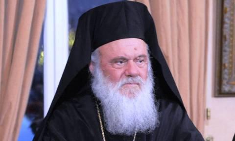 Με νέα επιστολή απαντά η Εκκλησία της Ελλάδος στην ανακοίνωση του Οικουμενικού Πατριαρχείου