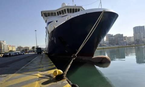 Κανονικά εκτελούνται τα δρομολόγια πλοίων από Πειραιά