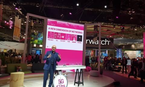 MWC 2016: Ξεχάστε το 4G, έρχεται το 5G