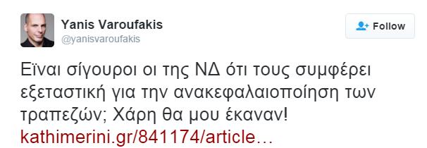 varoufakis copy
