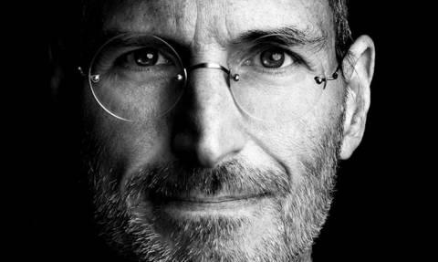 Σαν σήμερα το 1955 γεννιέται ο οραματιστής της Apple Στίβεν Πολ Τζομπς