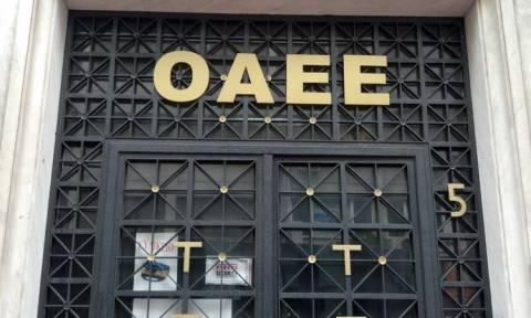 ΟΑΕΕ: Μέχρι τις 29 Φεβρουαρίου η καταβολή των δόσεων ρύθμισης