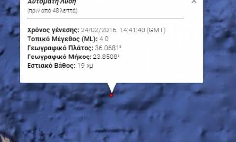 Σεισμός 4 Ρίχτερ βόρεια των Αντικυθήρων