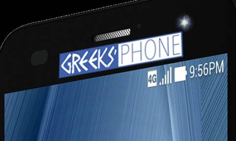 Greeksphone: Το «έξυπνο» κινητό αποκλειστικά για Έλληνες!