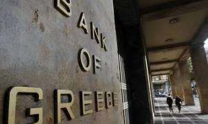 Τράπεζα της Ελλάδος: Μείωση των δανείων τον Ιανουάριο