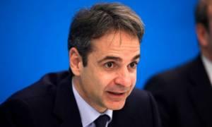 Μητσοτάκης: Η αντιμετώπιση του προσφυγικού πρέπει να είναι εθνική και ευρωπαϊκή