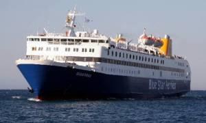 Στο λιμάνι του Πειραιά αναμένεται το «Διαγόρας» με 279 μετανάστες και πρόσφυγες από Κω και Κάλυμνο