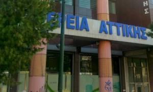 Προσφυγικό: Έκτακτη σύσκεψη στην Περιφέρεια Αττικής