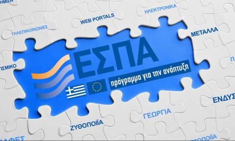 ΕΣΠΑ 2007 - 2013: Παράταση υποβολής αιτημάτων για τις δράσεις του προγράμματος