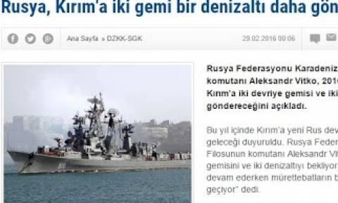 Τουρκική πηγή: Περίεργη...στρατιωτική δραστηριότητα στην Κριμαία
