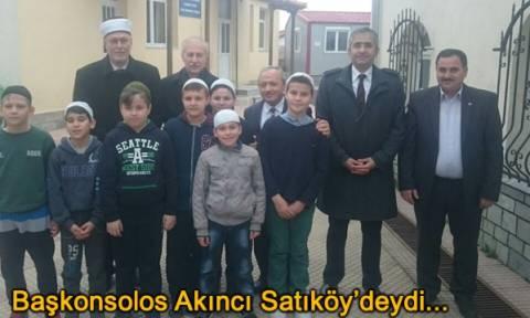Επίσκεψη Τούρκου προξένου στην Ροδόπη