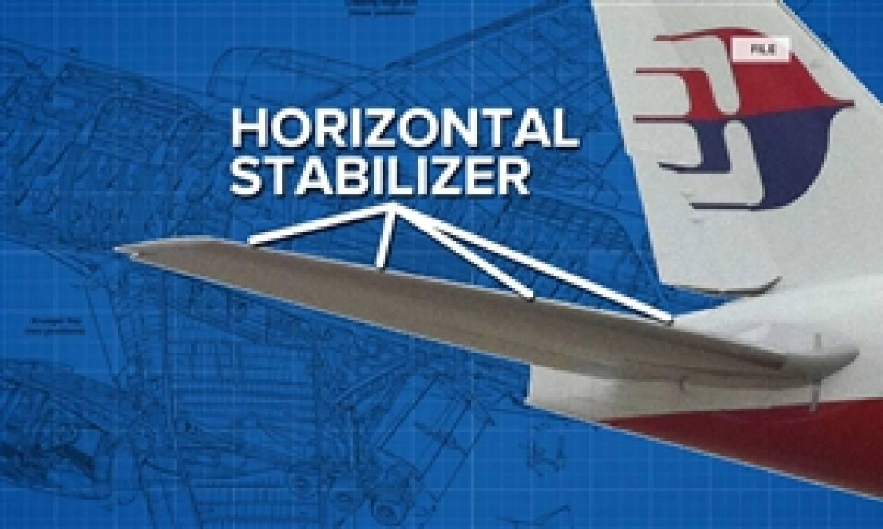 Μοζαμβίκη: Βρέθηκε κομμάτι του χαμένου Boeing της Malaysia Airlines; (video)