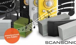 Scansonic™: Η κορυφαία εταιρεία ήχου αποκλειστικά στα Public