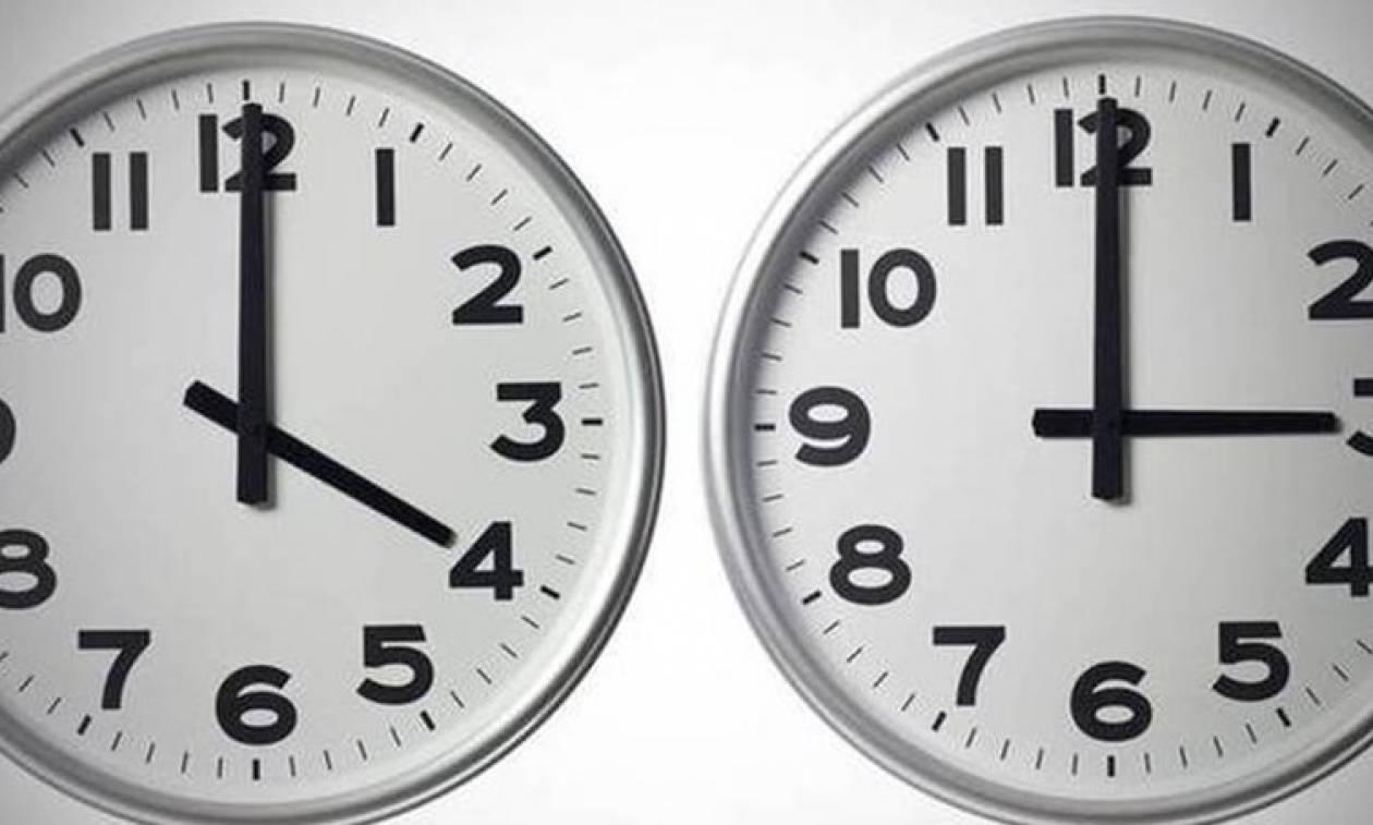 Θερινή ώρα  Πότε θα γυρίσουμε τα ρολόγια μία ώρα μπροστά ... 747a165e289
