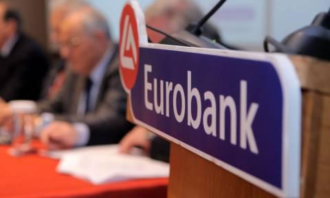 Eurobank: Αισιοδοξία για την ανάπτυξη το 2016