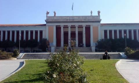 Θέσεις εργασίας: Προσλήψεις 139 ατόμων στο Εθνικό Αρχαιολογικό Μουσείο