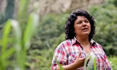 Ονδούρα: Δολοφονήθηκε η οικολόγος ακτιβίστρια Μπέρτα Κάσερες