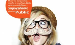 Χαμογελάστε είστε στα Public: Νέα επικοινωνιακή πλατφόρμα για τα καταστήματα Public