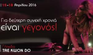 Ερχεται ξανά στην Αθήνα το Erotic Art Festival (video)