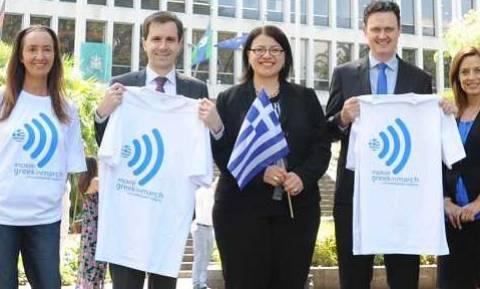 117.000 άτομα μιλούν Ελληνικά στη Μελβούρνη