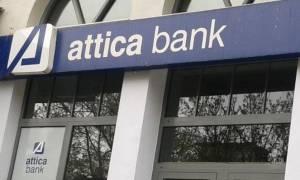 Attica Bank: Σχεδιάζει έκδοση ομολογιακού δανείου έως 70 εκατ. ευρώ