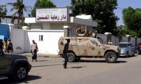 Υεμένη: Ένοπλοι σκότωσαν 15 ανθρώπους σε γηροκομείο