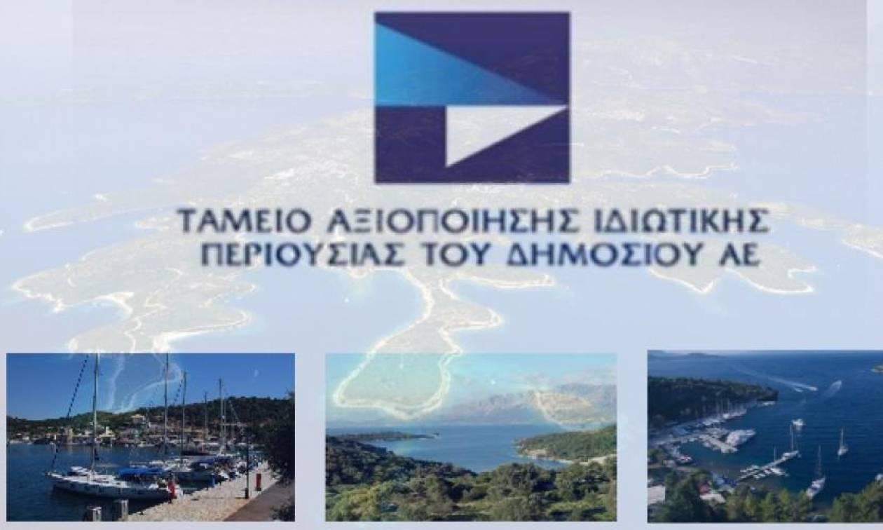 Ιωάννινα: Ανάκλησης πώλησης 3 οικοπέδων με απόφαση του ΤΑΙΠΕΔ