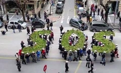 Χαλκιδική: Πορεία κατά της εξόρυξης χρυσού