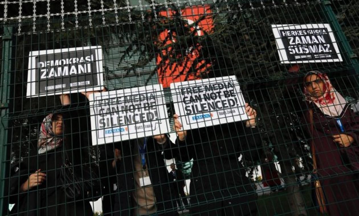 Zaman: Ημέρα ντροπής για την ελευθερία του Τύπου